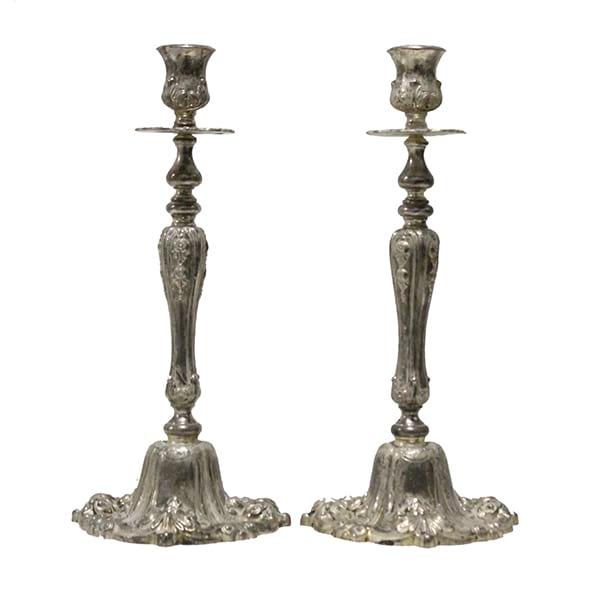 Elioise - Silver (Pair) Ornate Candlesticks