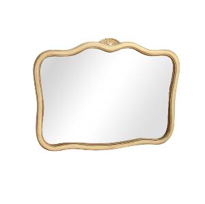 Ariella Mirror