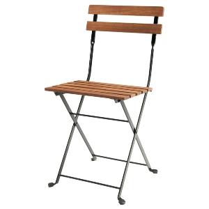 Elodie Chair